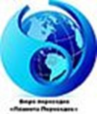 """Частное предприятие Бюро Переводов """"Планета Переводов"""""""