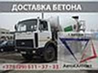 Частное предприятие АвтоКАНтакт ЧТУП