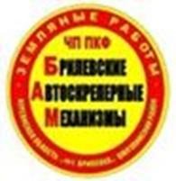 ЧП ПКФ Бам