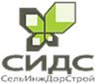 ООО«Сельинждорстрой»