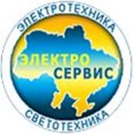 Общество с ограниченной ответственностью ТОВ ВКФ Электросервис