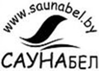"""ООО""""РайкенГрупп"""""""