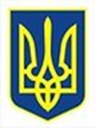 """Государственное предприятие ГП """"Укрспецналадка"""""""