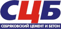 """ЗАО """"Себряковский цемент и бетон"""""""