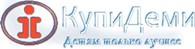 Детские парты-трасформеры Дэми I Склад-выставка-магазин представительства Дэми-Украина.