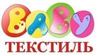 """Частное предприятие ЧП """"Беби Текстиль"""""""