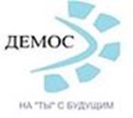 ООО «Демос» насос воздуходувка муфта бак редуктор датчик амортизатор газовая пружина