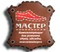 интернет-магазин ''obuv-complekt''