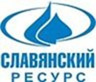ООО «Славянский ресурс»