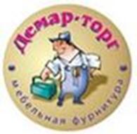 "ООО""Демар-торг"""