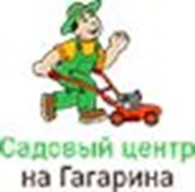 "ТОО ""Центр газонных трав"""