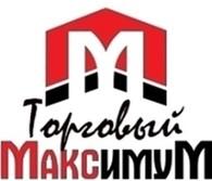 ООО Торговый Максимум