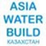 Азия Вотер Билд (Asia Water Build), ТОО