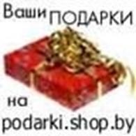 """Интернет магазин """"Подарки"""""""