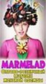 """Оптово-розничный интернет-магазин одежды """"MARMELAD"""""""