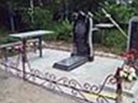 Чп Шинкаренко