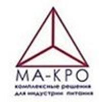 МА-КРО