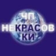 ЧП НЕКРАСОВ