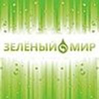 Общество с ограниченной ответственностью ООО НТП «Зеленый Мир»