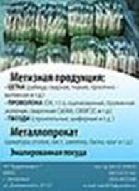 ЧП «БУДМЕТИНВЕСТ»