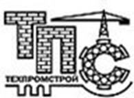ООО «ПКФ «Техпромстрой»