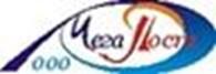 Общество с ограниченной ответственностью ООО «МегаПост»
