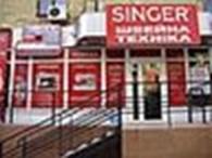 """Магазин """"Singer"""""""