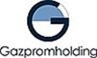 ООО «Газпромхолдинг»