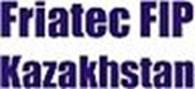 ТОО Friatec FIP Kazakhstan