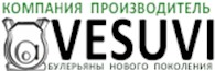 ООО Vesuvi