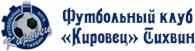 """Футбольный клуб """"Кироцев"""""""