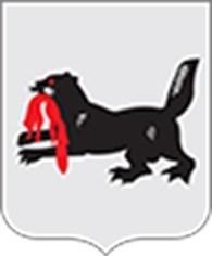 """""""Министерство лесного комплекса Иркутской области"""" Территориальный отдел по Иркутскому лесничеству"""