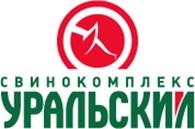 """ОАО Свинокомплекс """"Уральский"""""""