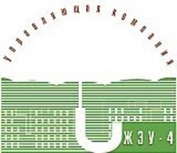 """Управляющая компания """"ЖЭУ-4"""""""