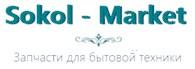 СОКОЛ-МАРКЕТ