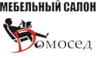 """Мебельный магазин """"Домосед"""""""