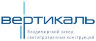 Владимирский завод светопрозрачных конструкций «Вертикаль»