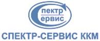 """""""Спектр-Сервис ККМ"""""""