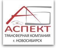 ООО АБ-Аспект такси