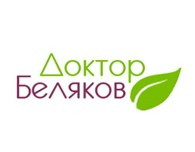 "Косметика ""Доктор Беляков"""