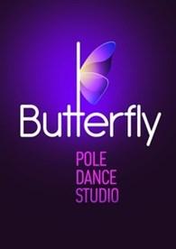 "Студия танца и фитнеса ""Butterfly"""