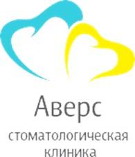 "ООО ""Аверс-Дент"""