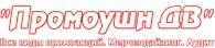 Группа рекламных компаний Валентины Буряк