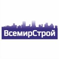 ООО ВсемирСтрой