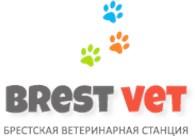 """Учреждение """"Брестская городская ветеринарная станция"""""""