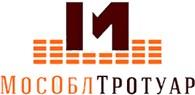 """Компания """"МосОблТротуар"""""""