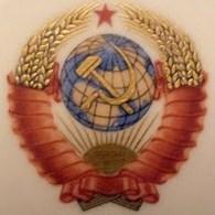 """""""Новый Комиссионный"""""""