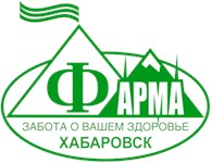 Фарма-Хабаровск