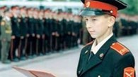 «Брянская кадетская школа-интернат полиции  имени Героя России В.И.Шкурного»