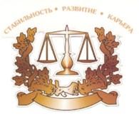"""""""Байкальский гуманитарный институт"""""""